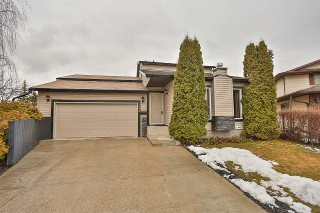 Main Photo: 1836 104 Street in Edmonton: Zone 16 House for sale : MLS(r) # E4061089